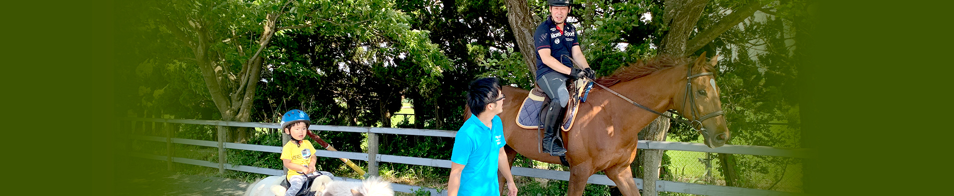 乗馬体験・見学について